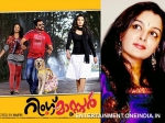 Ring Master Did Not Aim Manju Warrier Ranjith