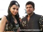 Confusion Over Title Puneet Rajkumar Trisha Krishnan Dookudu Remake