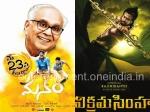 Manam Vikramasimha Clash Tollywood Box Office