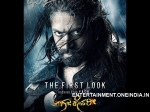 Gajakesari Movie Review