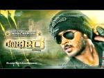 Ravichandran Son Manoranjan Debut Ranadheera Movie Launch