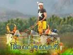 Govindudu Andarivadele To Be Ram Charan Dussehra Treat