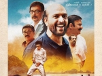 Talks Are On To Remake Idukki Gold In Hindi Aashiq Abu
