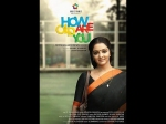 Radhika Sarath Kumar All Praise For Manju Warrier