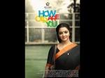 Radhika Sarath Kumar All Praise For Manju Warrier