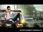 Mahesh Babu Aagadu First Look Teaser Crosses 1 Million Views