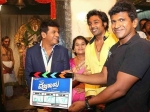 Photos Vajrakaya Movie Launch Puneet Rajkumar Shivaraj Kumar 142820 Pg