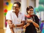 Ulavacharu Biryani Movie Review