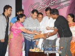 Aryan Audio Launch Photos Puneet Kumar Shivaraj Kumar Ramya 143228 Pg