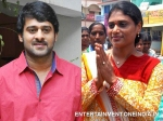 Prabhas Denies His Alleged Relationship With Ys Sharmila