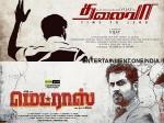 Karthi Madras First Look Copycat Vijay Thalaivaa