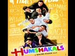 Humshakals First Day Collection At Box Office Third Highest Opening