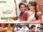 Autonagar Surya Movie Review