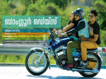 Bangalore Days To Rock In Other Languages