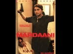 Rani Mukerji Receives Appreciation From Crime Branch For Mardaani