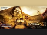 Deva Katta Top 10 Dialogues In Autonagar Surya