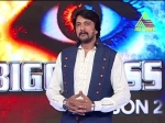 Bigg Boss Kannada 2 Sakkat Sunday 3 Highlights