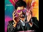 Nara Rohit Rowdy Fellow To Feature Remix Late Ntr Song