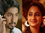 Namitha Pramod To Pair Up With Vineeth Sreenivasan In Ormayundo Ee Mukham