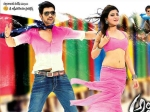 Vinayak Alludu Seenu First Day Collection Box Office
