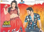 Alludu Seenu Review A Blessed Son Sans Talent