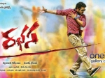 Rabhasa Release Independence Day Treat For Ntr Fans