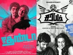 Jigarthanda Sarabham First Day Collections Box Office