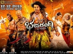 Bhajarangi Aired On Utv Action On August
