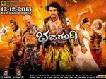 Bhajarangi Aired On Utv Action On August