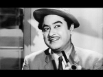B Town Misses Kishore Kumar On His 85th Birth Anniversary