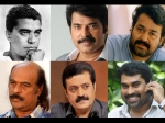 National Award Winning Malayalam Actors 155967 Pg