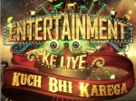 Infinity Group Wins Entertainment Ke Liye Kuch Bhi Karega