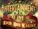 Infinity Group Wins Entertainment Ke Liye Kuch Bhi Karega