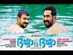 Watch Bhaiyya Bhaiyya Official Trailer