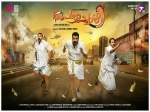 Peruchazhi Movie Review