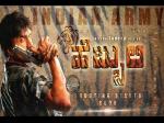 Hebbuli To Be Produced By N M Kumar