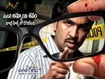 Rgv Vishnu Anukshanam To Release In Malayalam As Killer