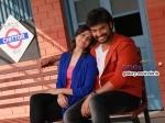Tirupathi Express Movie Review