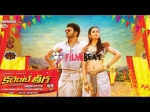 Manchu Manoj Reveals Rakul Preet Look In Current Theega