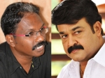 Dr Biju Against Mohanlal And Peruchazhi