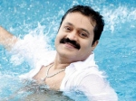 Suresh Gopi Not Invited For Ai Audio Release Function