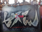 Photos Mahesh Babu Sets World Record With Aagadu Police Belt