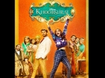 Khoobsurat Review Watch If You Never Watched Rekha Version