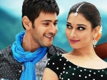 Mahesh Babu Aagadu First Day Collection Box Office