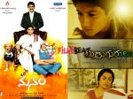 Manam Minugurulu Chosen For India Oscars Entry