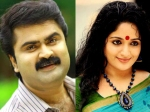 Kavya Madhavan To Pair Up With Anoop Menon
