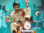 Ravi Teja Loves Being A Cop Onscreen