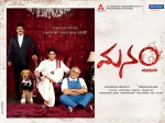 Vikram Kumar Manam Completes Hundred Days In Theatres