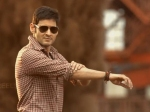 Mahesh Babu Aagadu 7 Days First Week Collection Box Office