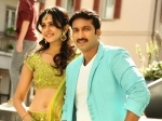 Gopichand's Loukyam (Friday) First Day Collection At Box Office